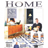 Canadian Home Trends Magazine Featuring The Door Maker